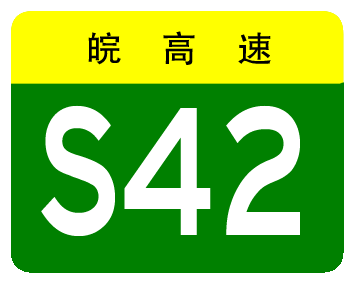 Bestand:S42 Anhui.png