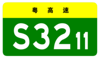 Guangdong S3211.png