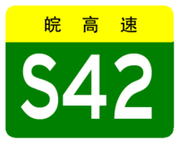 S42 Anhui.png