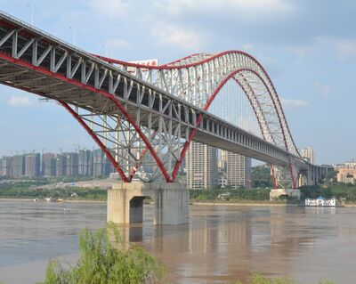 Chaotianmen Bridge.jpg