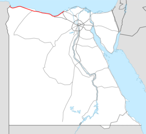Highway 55 Egypt map.png
