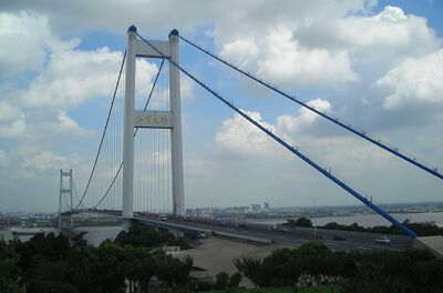 Jiangyin Bridge.jpg